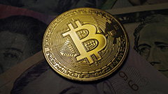 Bitcoin hits fresh all-time high above US$ 66,000 after landmark U.S. ETF launch