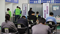 S. Korea prepares return to normalcy as health authorities expect to reach 70% of population fully vaccinated