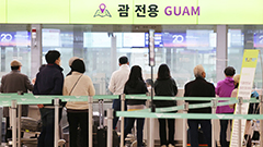 100% of local variant cases in S. Korea identified as Delta