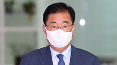 Seoul consults with Tokyo on