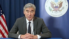 U.S. special envoy Sung Kim to arrive in S. Korea for talks on N. Korea issues