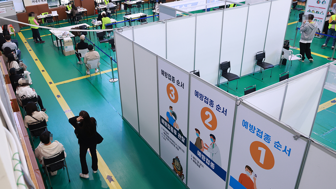 S. Korea's vaccination rate reaches 70 percent on Saturday