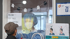 S. Korea reports 1,423 COVID-19 cases on Sunday as daily average declines