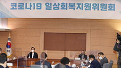 S. Korean 'Living with COVID-19' plan to first focus on revitalizing hardest-hit local businesses
