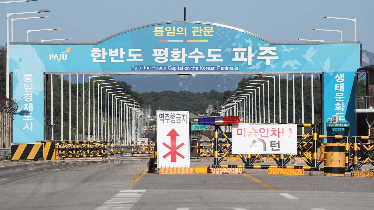 Will the U.S. agree to end the Korean War?