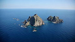 October 25th marks Dokdo Day, commemorating Korean sovereignty and independence