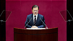 Moon's Final Push for Peace through Dialogue on Peninsula & Possibility of Symbolic End of War Declaration