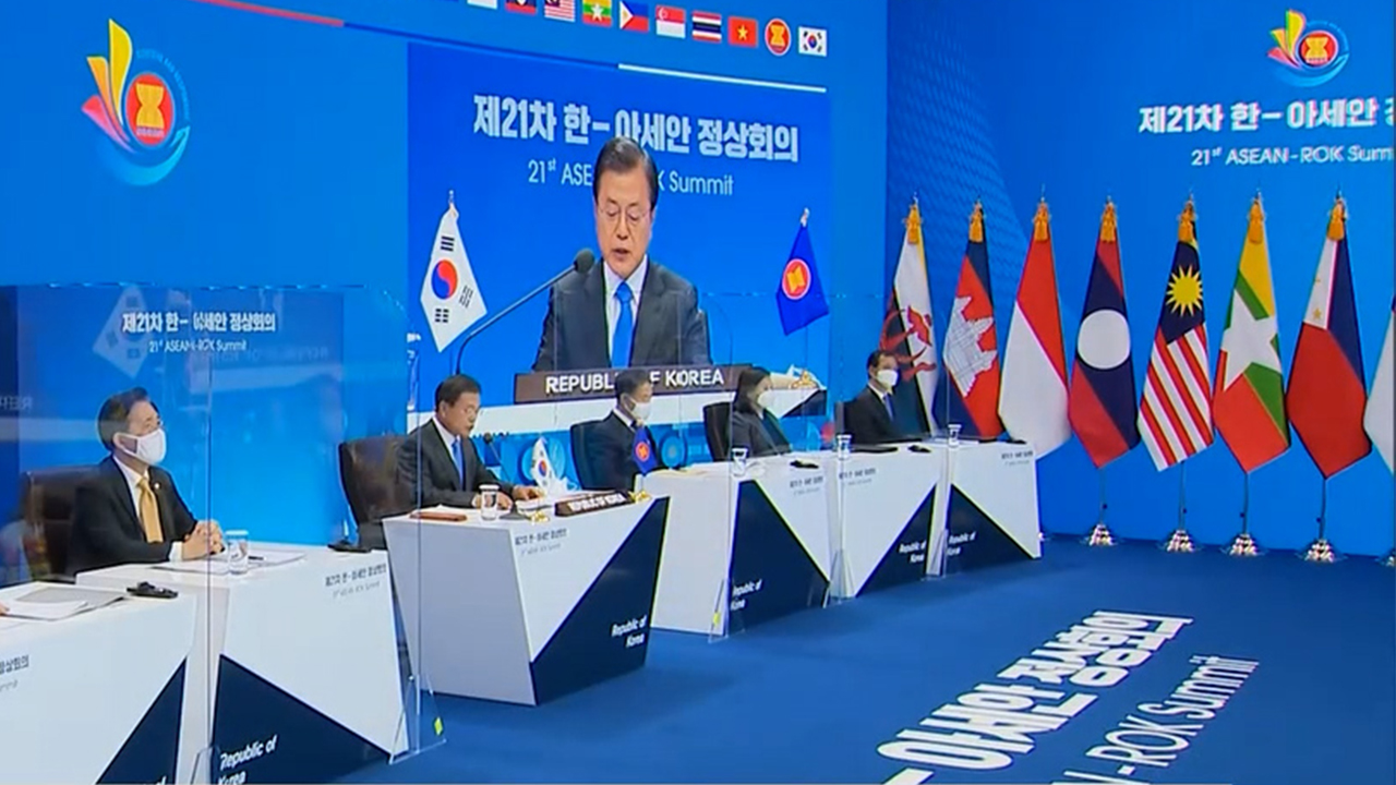 South Korea-Mekong summit set for Tuesday cancelled due to internal circumstances in Mekong nations