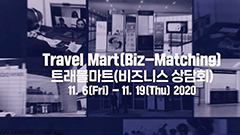 Seoul International Travel Mart to show off what Seoul city has to offer from Oct. 26-Nov. 5