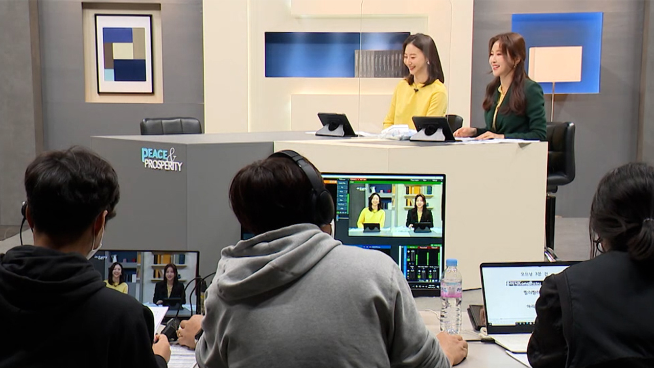 Arirang TV and Seocho-gu District hold online talk show to give career advice