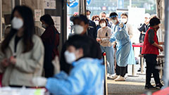 S. Korea to report near 2,000 COVID-19 cases on Wednesday