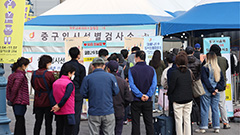 """S. Korea reports 1,952 new COVID-19 cases on Wednesday; """"Vaccine passes"""" implemented from next week"""