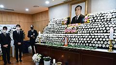 S. Korea to hold state funeral as remembrance of late former President Roh starts