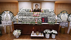 S. Korea to have state funeral for late former President Roh Tae-woo, asks for forgiveness in his will