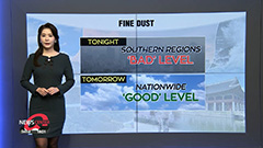 Clean air to be restored tomorrow...inland regions to see heavy fog until morning