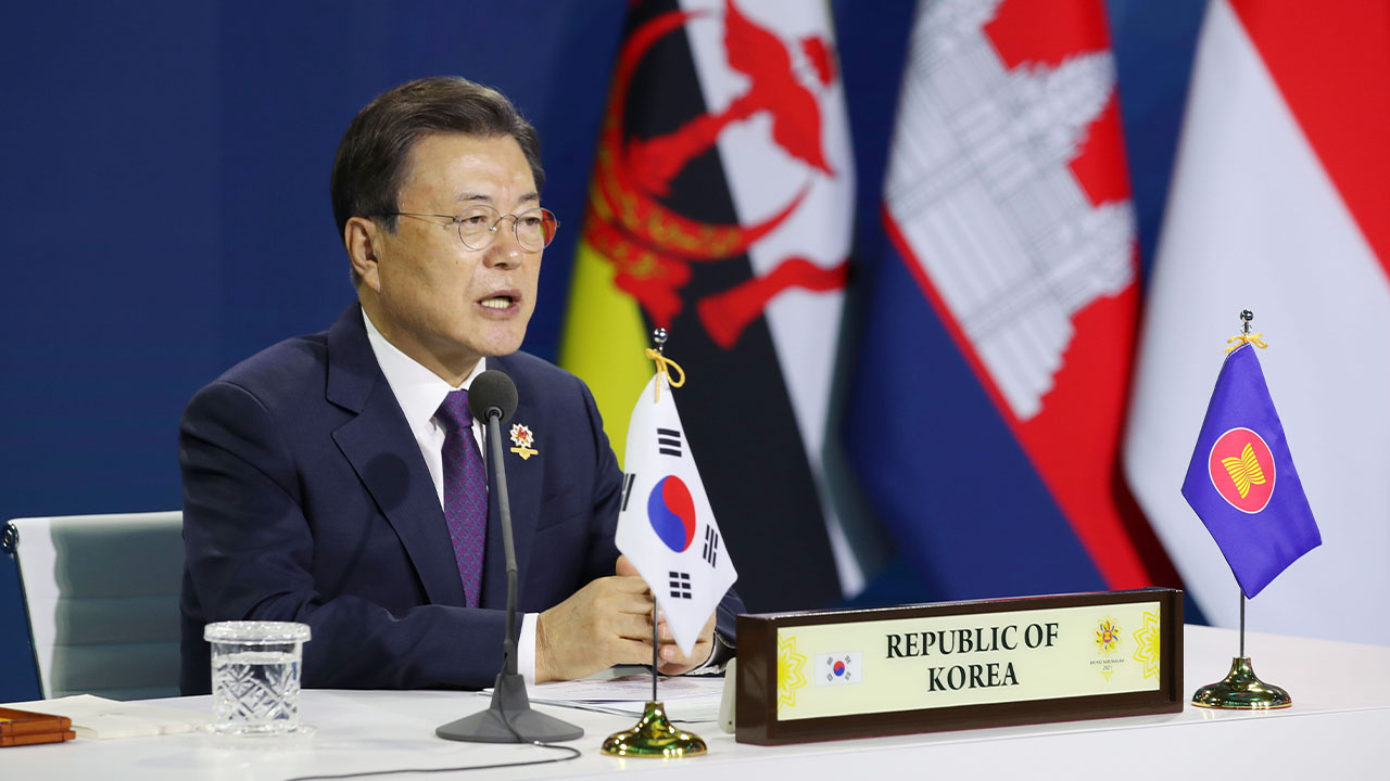 President Moon says end-of-war declaration is a 'starting point to achieve peace' at the East Asia Summit