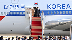 President Moon heading to Europe for G20 Summit, COP26