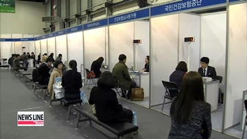 Support for Korea's retiring baby boomers critical to achieve 70% job rate