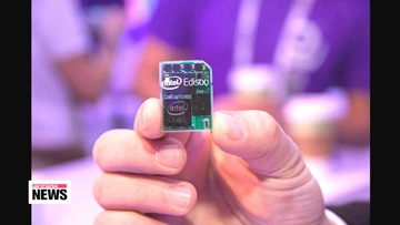 Chipmakers venture into new markets: wearable tech and the Internet of Things