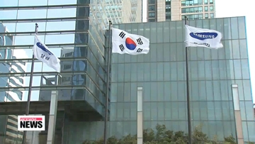 Samsung Electronics' 4th quarter profits dip as smartphone sales drop