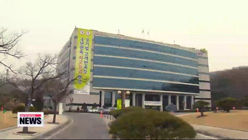 Korea's public sector debt exceeds $770 billion in 2012