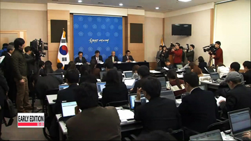 Gov't announces measures to tackle Korea's household debt