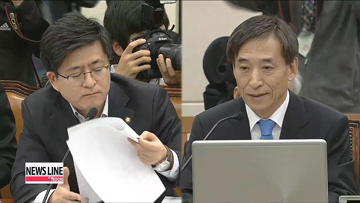 Nominee for Bank of Korea governor confirmed