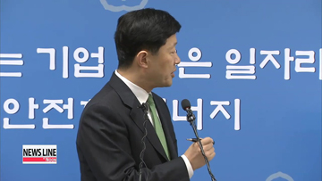 Korea-China FTA talks end without major breakthrough