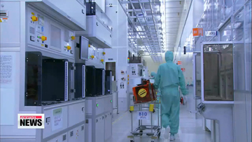 Korea becomes world's second largest semiconductor supplier in 2013