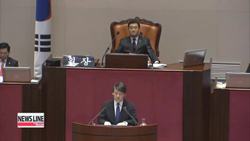 NPAD co-leader calls on President Park to hold summit with North Korea