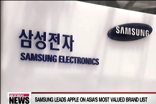Samsung Leads Apple on Asia's Most Valued Brand List