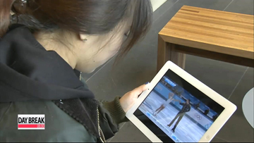 Smartphone apps help Koreans keep tabs on Sochi Games