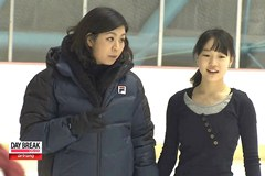 Korea Prepares Figure Skating Hopefuls For Pyeongchang Olympics
