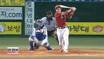 Oh Seung-hwan continues to get scouted... but will he make the Majors?