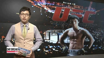 Choi Doo-ho signs with UFC