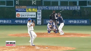 The office of the NPB requests Oh Seung-hwan's information