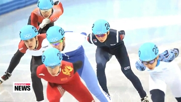 Sochi 2014: Final in men's 1,500m short track speed skating