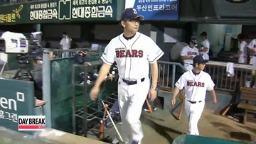 Doosan fires manager Kim Jin-wook in latest reshuffle