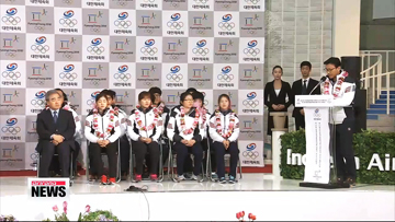 From Sochi to PyeongChang: Team Korea returns home with Olympic flag