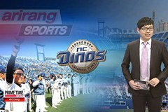 NC Soft to Announce New Site for Changwon Baseball Stadium