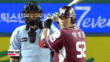 KBO: 44 players receive Golden Glove nominations