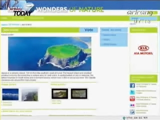 Next Steps for Jeju Island Announced After New7Wonders of Nature Win