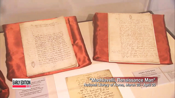 """Exhibition on Machiavelli marking 130th anniversary of diplomatic ties between Korea and Italy; 500th anniversary of """"The Prince"""""""