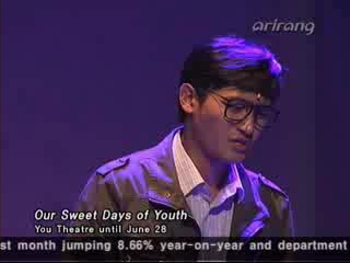 Movie into Musical: Our Sweet Days of Youth