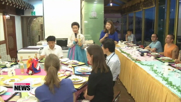 Bloggers promote Korean culture