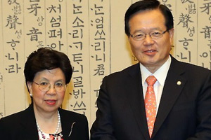 S. Korean parliamentary leader meets with WHO chief