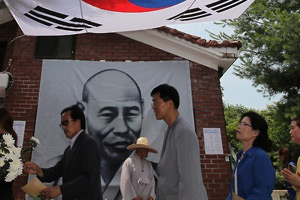 71st anniv. of Ven. Manhae's death observed