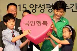 Park attends ceremony to balance out work, family care