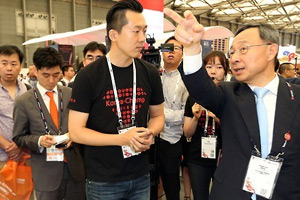 Mobile world congress in China