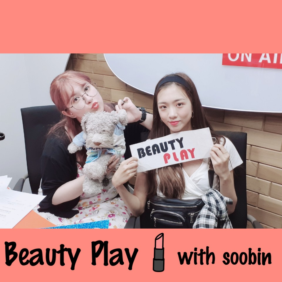 [Tuesday - Beauty Play] With 수빈!